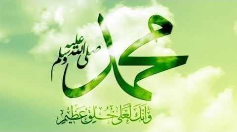 Le prophète Mohammed : un exemple en tous points